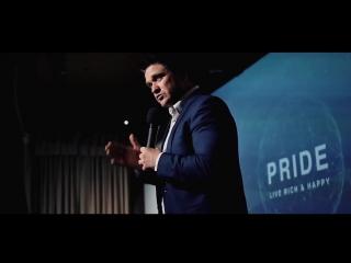 Pride. 100 дней после старта