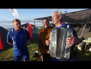[Петр Балабанов] Гринландия 2017 Открытие