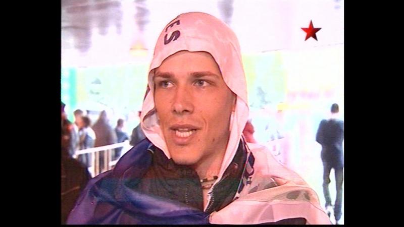 Мой репортаж с финала Лиги чемпионов 2008 Челси Манчестер Юнайтед