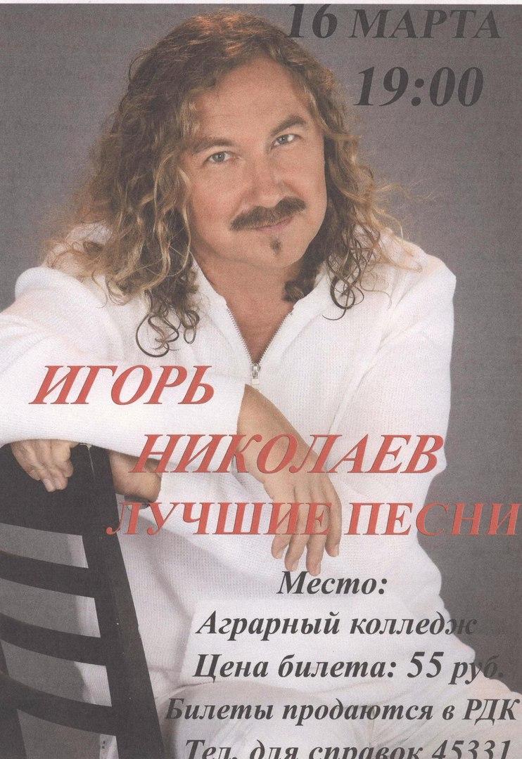 https://pp.userapi.com/c841122/v841122869/64b44/b7F3tPNwWzU.jpg