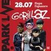 Park Live 2018 |  28.07.2018 | GORILLAZ | МСК