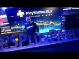 PlayStation Plus Party 2017: как это было!