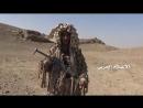 Хуситы на захваченных позициях армии Хади в провинции Эль-Джауф.