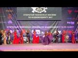 Чемпионат Москвы по ББ Ирина Магдиева