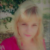 Лена Конаева