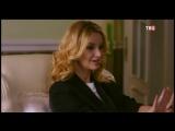 Ольга Орлова в сериале