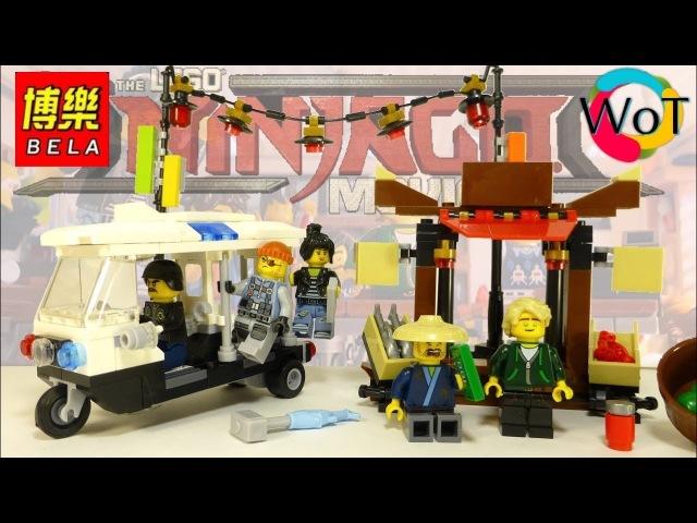Китайское Лего по Ниндзяго Фильму Ограбление Киоска от BELA