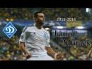 Júnior Moraes CF 11 Dynamo Kyiv ● Goals Shots Passes ● 2015 2016