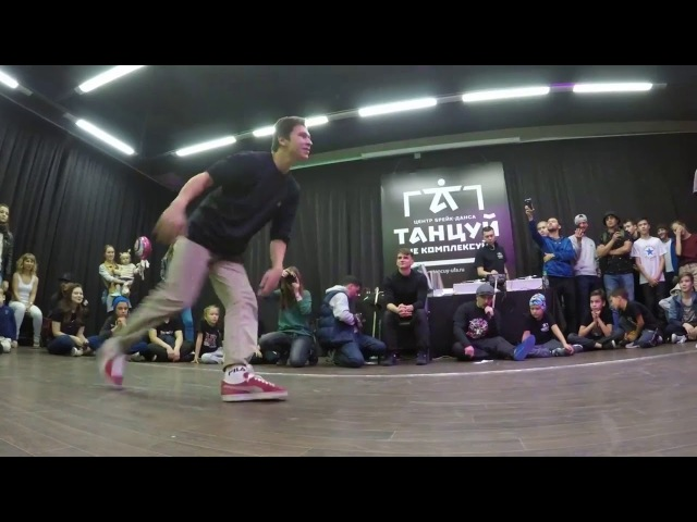 BBOY NEWS 2017 | Solo cuts