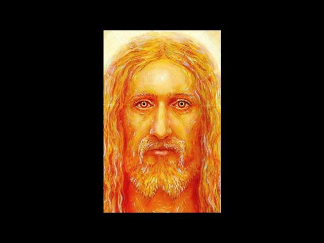 Евангелие мира от ессеев. (Часть про питание)