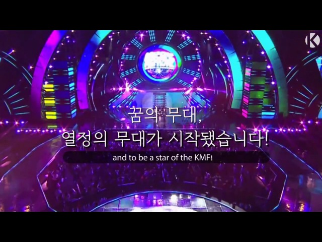 [2017 K-POP World Festival] (2) 창원에서의 뜨거웠던 3일 - 한국어/영어 버전