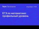 Подготовка к ЕГЭ по математике. Занятие 7: Производная и первообразная (задача 7).