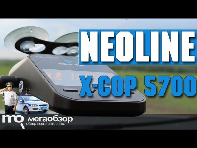 NEOLINE X-COP 5700 обзор радар-детектора