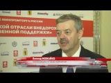 В Рыбинске обсудили, как будут в России развивать производство внедорожной техн...