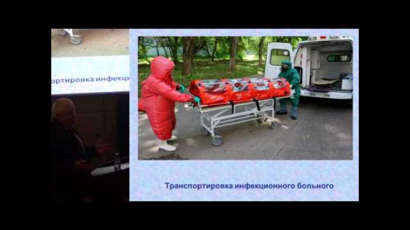 Инфекционные болезни и антимикробные средства 4