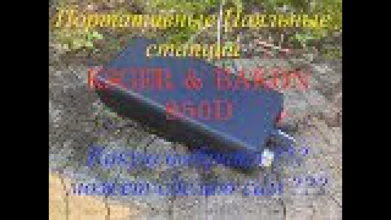 Портативная паяльная станция KSGER DIY комплект и сравнение с BAKON 950D на жалах Т12