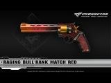 CrossFire China Raging Bull-Rank Match Red