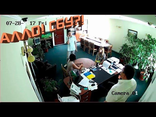 Camera - Гимн СССР в Украине(Алло, СБУ?! Шо делать?)