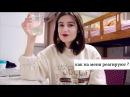 КАК НА МЕНЯ РЕАГИРУЮТ В ЮЖНОЙ КОРЕЕ 한국에서 사는 러시아 여자