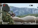 Репортаж ARMA 3 - 1 Дагестан - бой на высоте 74