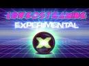 Как играть в новые игры без DIRECTX 11 - Дешёвый гейминг