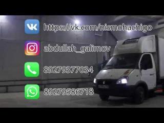 Обзор Газель свап 1jz-ge АКПП