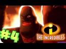 The Incredibles (Суперсемейка) - Прохождение Часть 4 - АДСКОЕ ПЛАМЯ В ЗДАНИИ