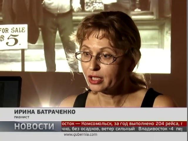 Арт-проект Немое кино. Новости 06/03/2018 GuberniaTV