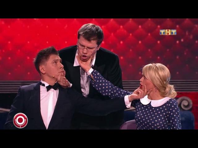 Камеди Клаб • 13 сезон • Камеди Клаб, 13 сезон, 30 выпуск (15.09.2017) Звёзды ТНТ