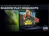 Функция ShadowPlay Highlights в Fortnite,конкурс и новая рубрика.