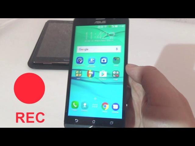 Запись видео с экрана (телефона) планшета