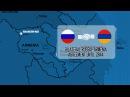 Российский контингент войск в Армении история, война в Сирии, противостояние НА...