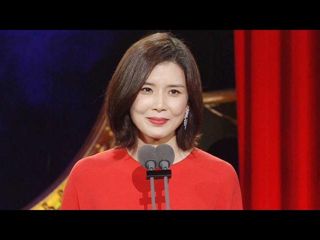 이보영, 예상치 못한 최우수 연기상 수상에 '울컥' @SBS 연기대상 2회 20171231