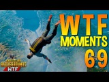 PUBG WTF Funny Moments Highlights Ep 69 (playerunknown's battlegrounds Plays)
