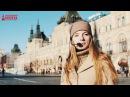 Экскурсии по Москве – компания «Незабываемая Москва»