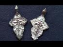 Нательные кресты 18 19 веков Часть 1. Crucifix of 18-19 centuries. Part 1.