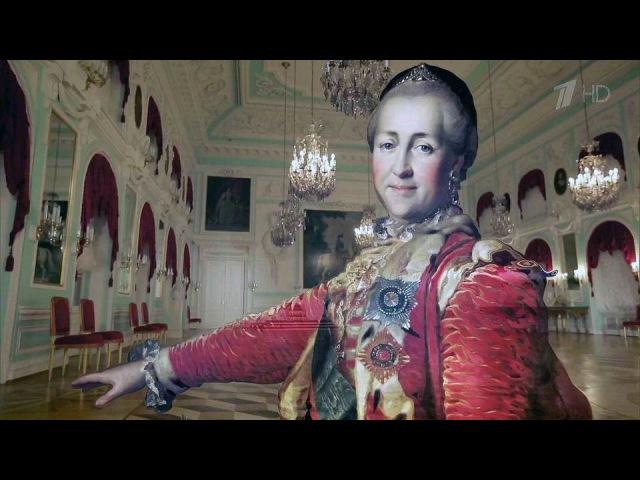 Эдвард Радзинский Царство женщин Глава четвертая Документальный фильм