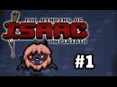The Binding of Isaac Antibirth - AZAZEL Головного Мозга 1