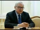 Рябков ответил Пентагону на объяснения о сборе биоматериала россиян