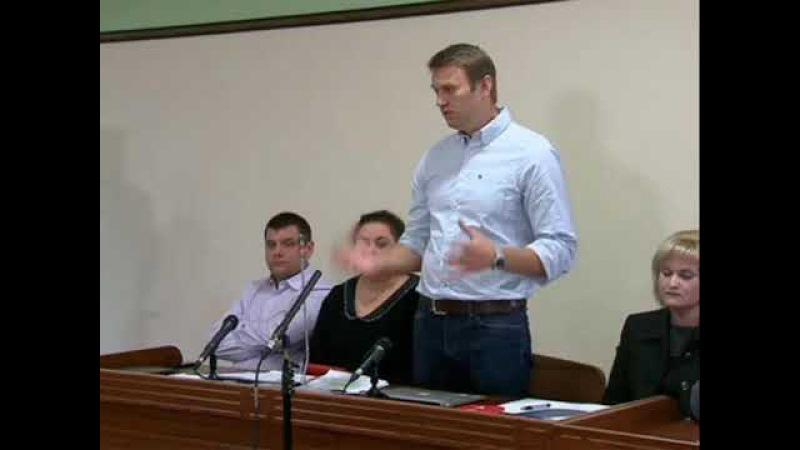 Навальный обжаловал в Конституционном суде закон о выборах президента