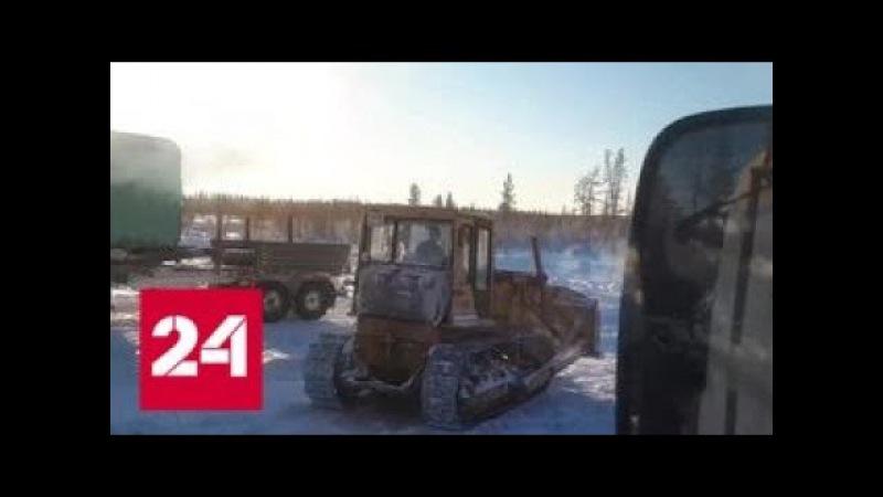 Колодезников: в Якутии установились температуры ниже среднегодовых на 2-4 градус...