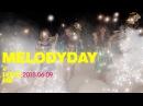 멜로디데이 (MelodyDay) 'LoveMe' Trailer 3 _ '스파클러(Sparkler)'