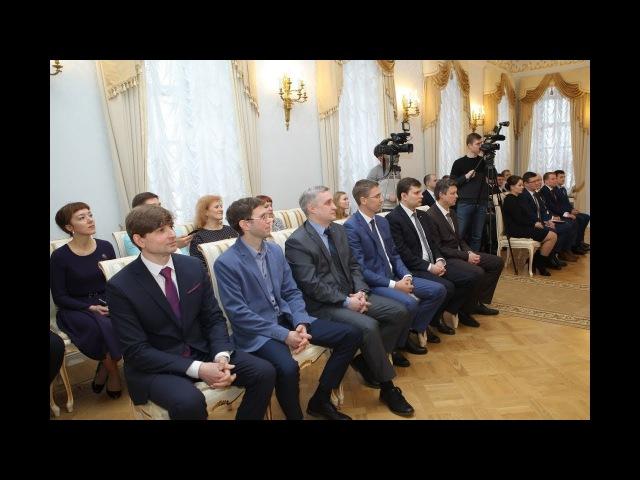 Финалисты конкурса «Лидеры России» будут включены в кадровый резерв Правительства области