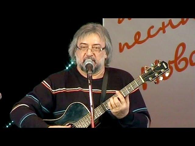Я поле брани- Сергей Матвеенко