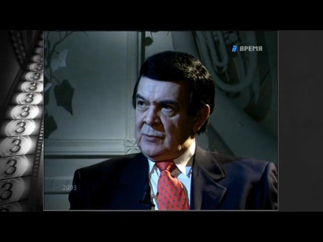 Муслим Магомаев в передаче Кумиры