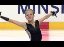 Alexandra TRUSOVA RUS Ladies Short Program MINSK 2017