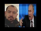 Путин жестко отвечает на вопрос дерзкого Укропа Цимбалюка 14.12.2017