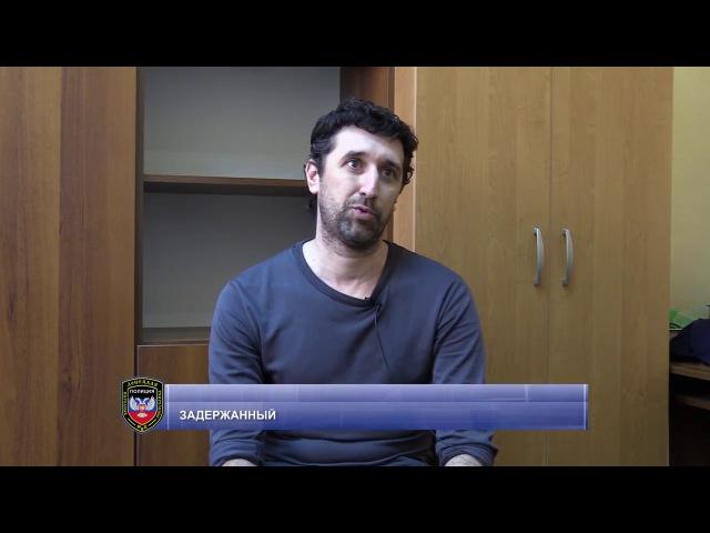 Донецкие правоохранители задержали диверсанта