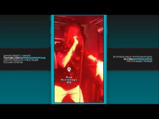 Kizaru выступил на разогреве OG Maco в Барселоне () NR