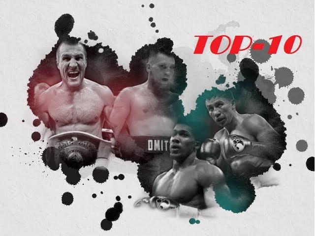Бокс. ТОП-10 Лучших Нокаутёров Мира